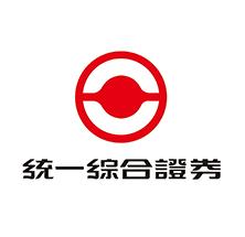 統一綜合證卷logo